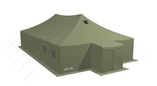 Военная палатка УСБ-56